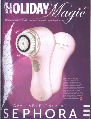 Hair removal tools that are photographed to look like genitalia. Nice.