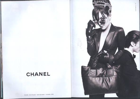 I hate Lily Allen, she is so annoying. But I feel I can never say anything bad about Chanel. Is this genius, or just plain rubbish?