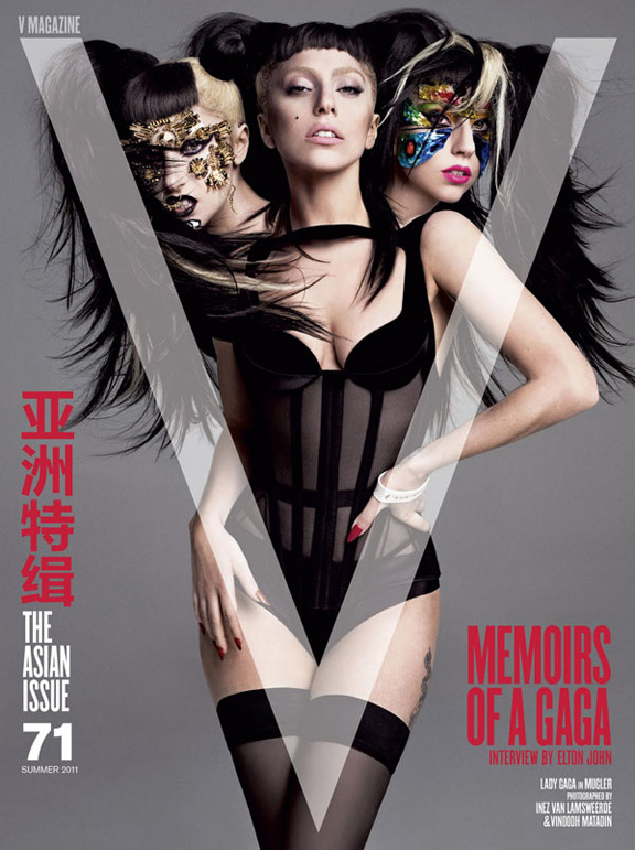V magazine, celebrity covers, fashion magazines, pretty pictures, lady gaga