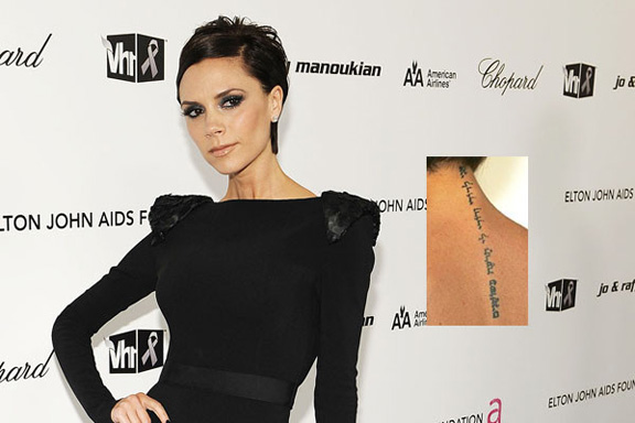 tattoos, celebrities, fashion lists, fashion dos and donts