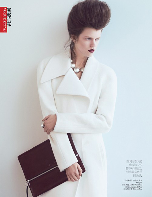 vogue china, pretty pictures, fashion
