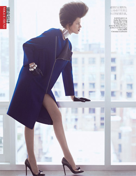 vogue china, pretty pictures, fashion photography, magazine, editorials