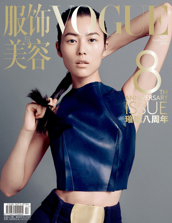 september issue, fashion magazines, fashion photography, vogue china