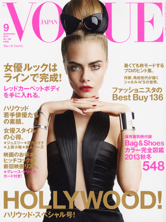september issue, fashion magazines, fashion photography, vogue japan, cara delevingne