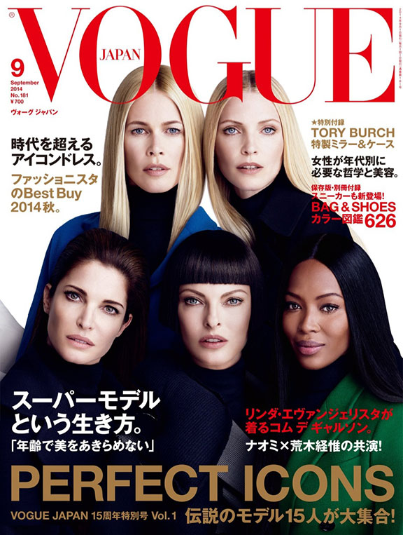 vogue, magazines, cover, fashion magazine, fashion editorial, supermodel, fashion photography